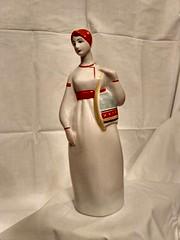 Девушка из Мукачево (1964 г.)