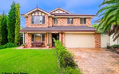 7 The Boulevard, Harrington Park NSW