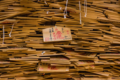 Nara, Japan (David Ducoin) Tags: asia boudhism japan monk religion selling shinto shrine temple wood nara jp