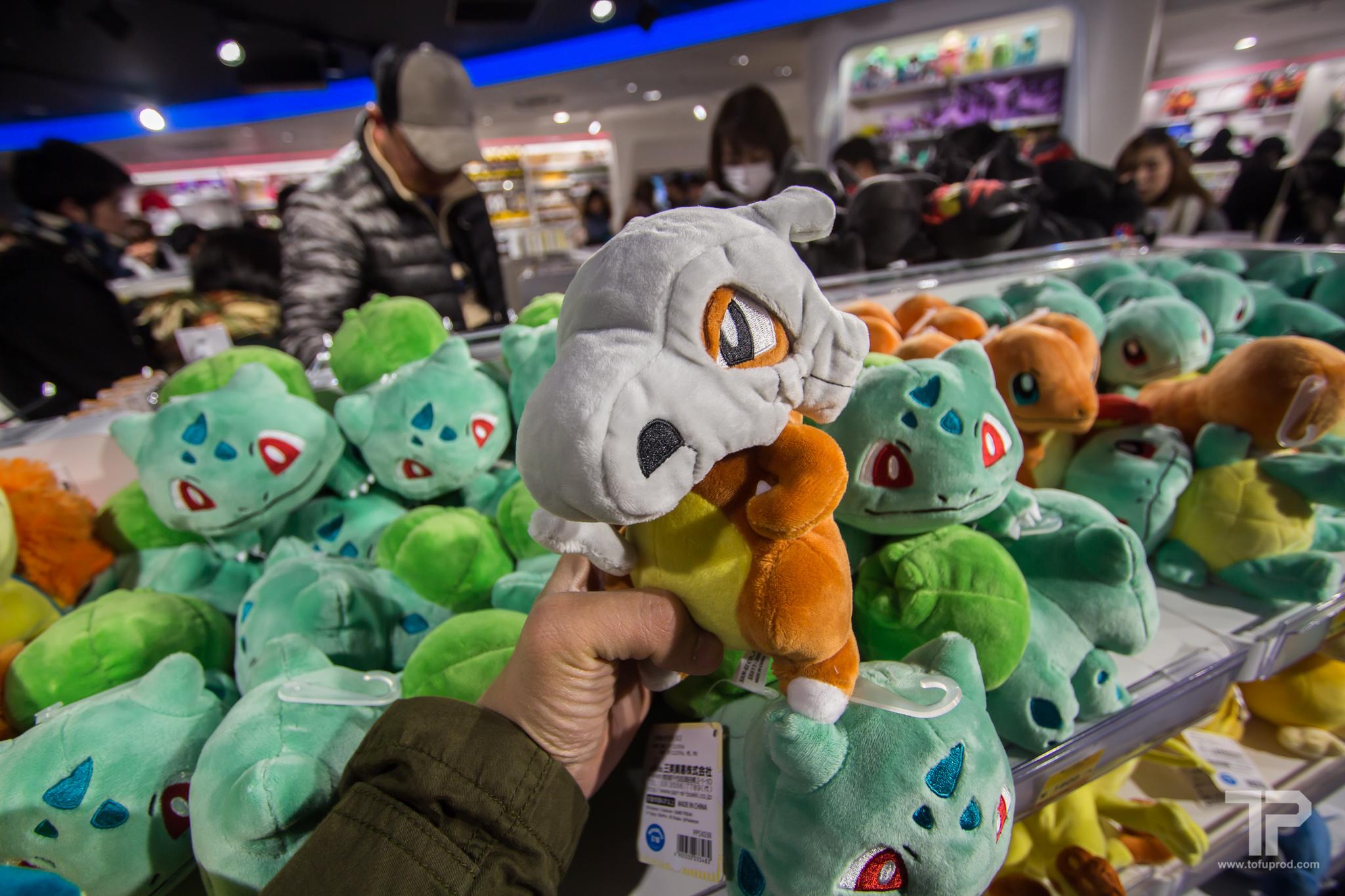 Pokemon Center Mega Tokyo Tofuprod