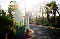 (yasu19_67) Tags: prakticabca fujifilm 業務用100 pentaconprakticar50mmf24 50mm film filmism filmphotography analog atmosphere photooftheday sunlight sunset housingcomplex 府営千里古江台住宅