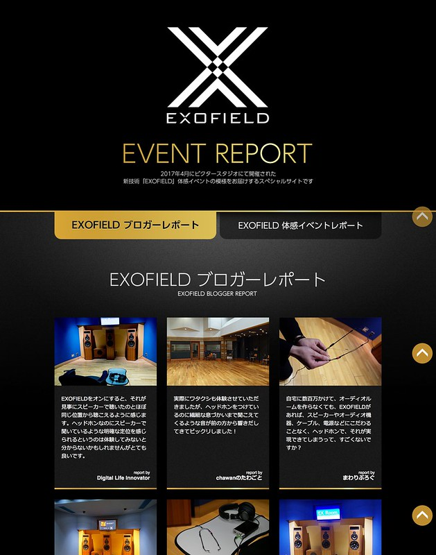 exofieldreport