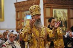 010. St. Nikolaos the Wonderworker / Свт. Николая Чудотворца 22.05.2017