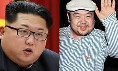 جريمة اغتيال تؤجل مباراة دولية بين ماليزيا وكوريا الشمالية (ahmkbrcom) Tags: اغتيال التوتر الطعام بيروت فيسبوك كورياالشمالية لبنان ماليزيا هونجكونج