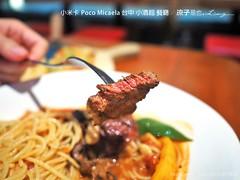 小米卡 Poco Micaela 台中 小酒館 餐廳 10 (slan0218) Tags: 小米卡 poco micaela 台中 小酒館 餐廳 10