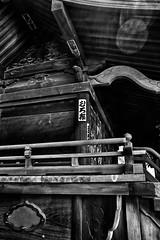 untitled (t-miki) Tags: itabashi tokyo shrine 板橋 東京 神社