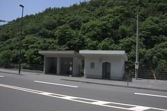 IMGP4607.DNG (Matoken) Tags: 桜島 sakurajima