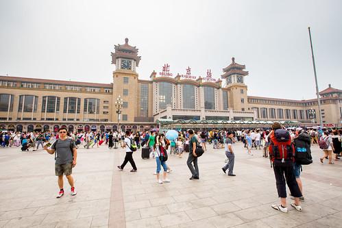 Peking_BasvanOort-2