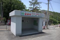 IMGP4606.DNG (Matoken) Tags: 桜島 sakurajima