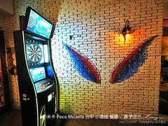 小米卡 Poco Micaela 台中 小酒館 餐廳 12 (slan0218) Tags: 小米卡 poco micaela 台中 小酒館 餐廳 12