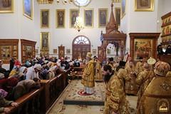 020. St. Nikolaos the Wonderworker / Свт. Николая Чудотворца 22.05.2017