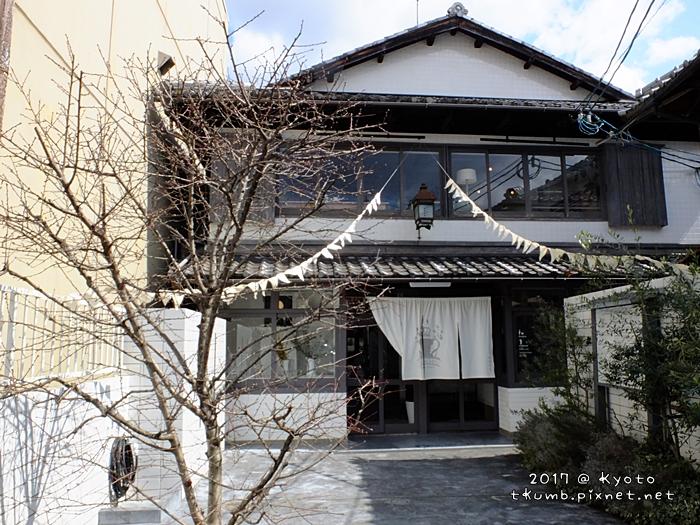 2017 嵯峨野湯 (1).JPG