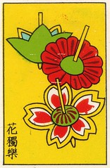 japon allumettes043 (pilllpat (agence eureka)) Tags: matchboxlabel matchbox allumettes étiquettes japon japan