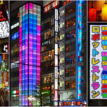 Shinjuku / night thumbnail
