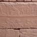 Meröe pyramids reliefs (9)