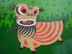 China Town YYC (Mr. Happy Face - Peace :)) Tags: art2017 cans2s flickrfriday cowtown artwalk friends streetscape calgary albertabound mural tile mosaic artist ceramic pink eyelashes chinatown culture arts downtown citycentre
