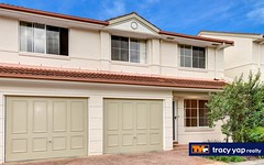 24/1-5 Busaco Road, Marsfield NSW