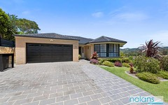 74 Pearce Drive, Coffs Harbour NSW