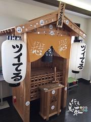 鳥取城 画像33