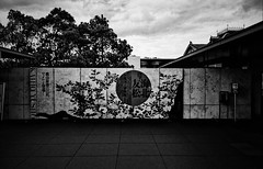 Kaiho Yusho (*k_______) Tags: monochrome iphoneography iphone kyoto