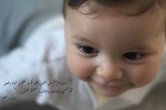 innocence (bogus18881) Tags: baby coran