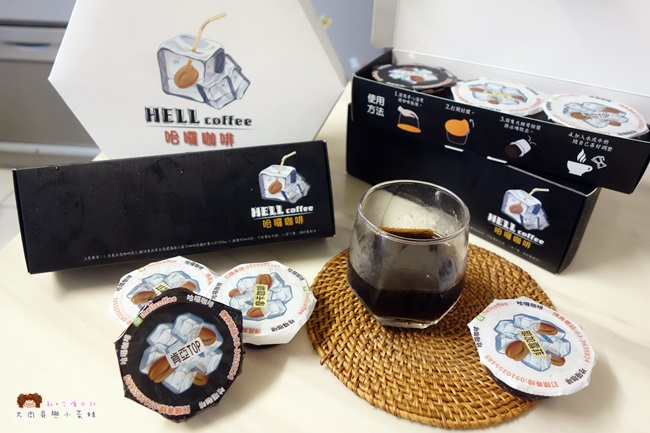 哈囉咖啡 HELL coffee (12).JPG