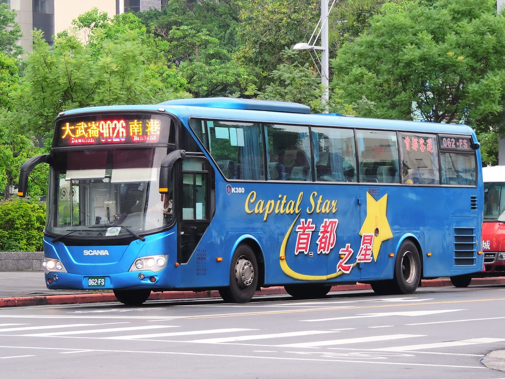 CapitalBus_9026_062FS_20170512 (凡言之風) Tags: 首都客運 9026 南港 大武崙 062fs
