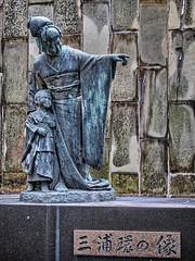 三浦環の像 (jun560) Tags: 長崎 グラバー園 hdr