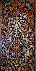 Afganistan mosiac (JoelDeluxe) Tags: washington dc mall smithsonian museum joeldeluxe