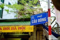 Hanoi Street Sign (Andrew Parmanand) Tags: vietnam asia seasia hanoi street sign caudong