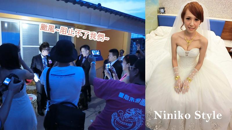 婚禮現場,小琉球,颱風,婚紗,婚宴
