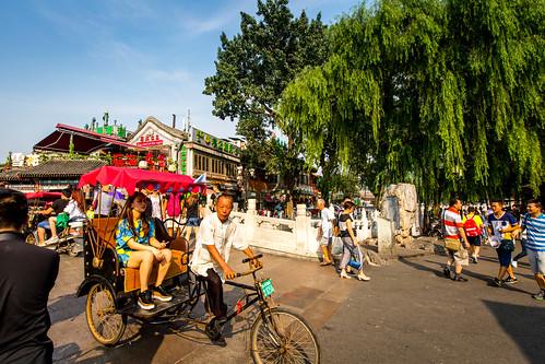 Peking_BasvanOort-104