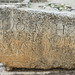 Inscription on stone in the great court, Beqaa Governorate, Baalbek, Lebanon