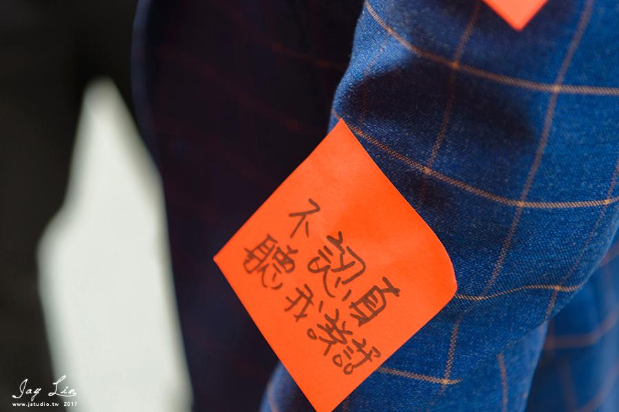 婚攝 心之芳庭 婚禮紀錄 推薦婚攝 台北婚攝 JSTUDIO_0035