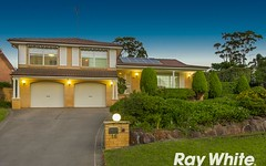 16 Cumberland Avenue, Castle Hill NSW
