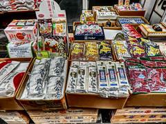 dry food, Kuromon Market, Osaka (jtabn99) Tags: tea dry noodle watch gshock kuromon nipponbashi sakaisuji 20170325 黒門市場 乾物屋 大阪 日本 堺筋 日本橋 japan nippon nihon
