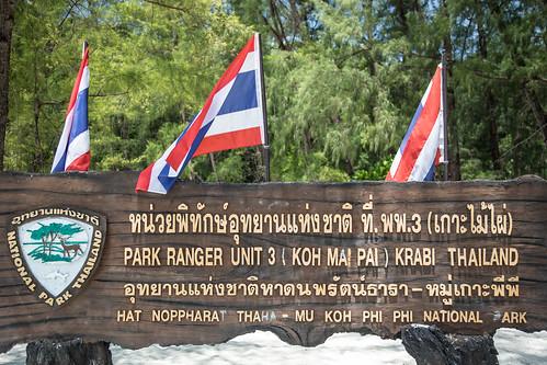 20170419-Phuket-21