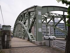 P1004161 (digitalbear) Tags: panasonic lumix gh5 sumida river kiyosumi garden eidai bridge tokyo japan sharehotel lyuro skytree fukagawameshi miyako yakatabune