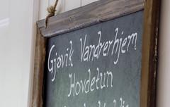Gj├©vik Vandrehjem Hovdetun 22 (steffen49) Tags: gj¿vik gjøvik