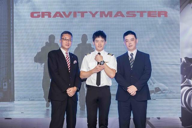 GRAVITYMASTER-2