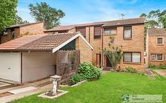 17 Airdsley Lane, Bradbury NSW