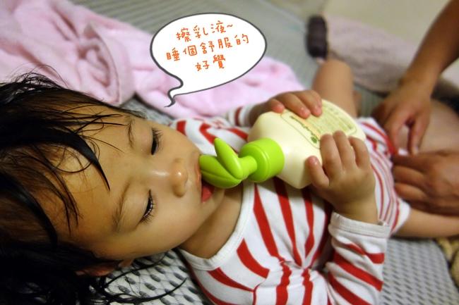 韓國綠手指 (13).JPG