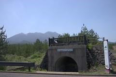 IMGP4602.DNG (Matoken) Tags: 桜島 sakurajima