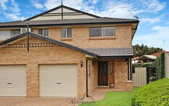 5b Ohio Place, Quakers Hill NSW