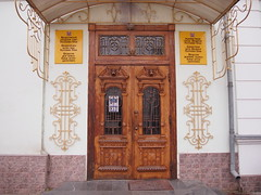 Feodosia. November 2016 (nikolasrybin) Tags: russia traveling olympus pen epl3 november 2016 fall urban street door feodosia crimea