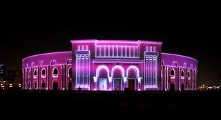 Sharjah Light Festival, Amphitheater (3)