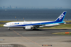 170511 Haneda Airport Terminal 2-13.jpg (Bruce Batten) Tags: vehicles aircraft northpacificocean plants subjects transportationinfrastructure buildings boats shadows locations tokyobay oceansbeaches airports honshu people tokyo reflections japan airplanes