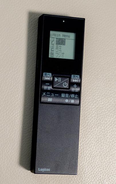 P5050211