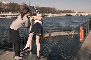 Curiosity. Paris, France