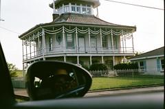 Cupcake House| New Orleans, 2017 (nollieheel214) Tags: leica m6 leicacraft 35mm film analog fujifilm superia 400 new orleans filmphotographic
